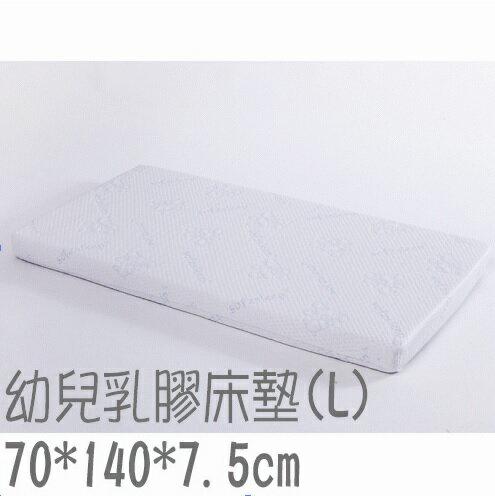 【加贈KUKU鴨小夜燈】新加坡【Sofzsleep】幼兒乳膠床墊-(L) (70*140*7.5cm) 1