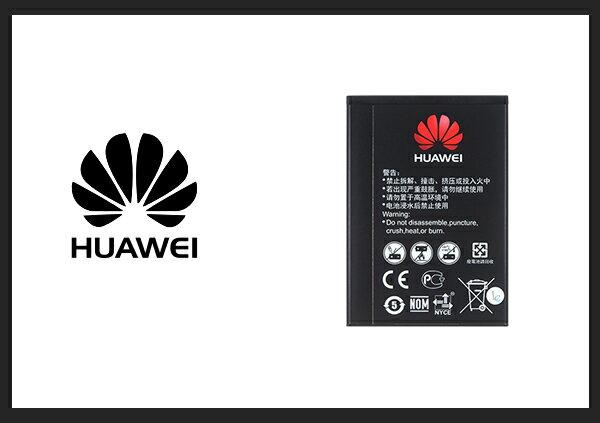 HUAWEI華為E5573sE5577C原廠電池_台灣公司貨HB434666RBC