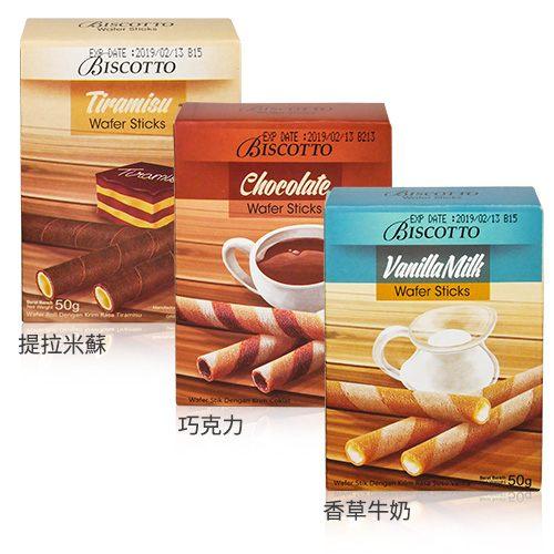 好圈子 捲心酥 捲心餅50g(巧克力/提拉米蘇/香草牛奶)