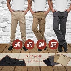 (兩件878)純棉耐磨 機能工作褲  (  中大尺碼 多口袋  側袋  卡其休閒 男性長褲 4色可選 Cargo Pants)