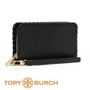 【Tory Burch】編織手拿包