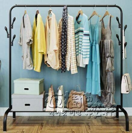 落地掛衣架臥室單桿式涼衣架曬架簡易家用衣服架子摺疊室內晾衣架