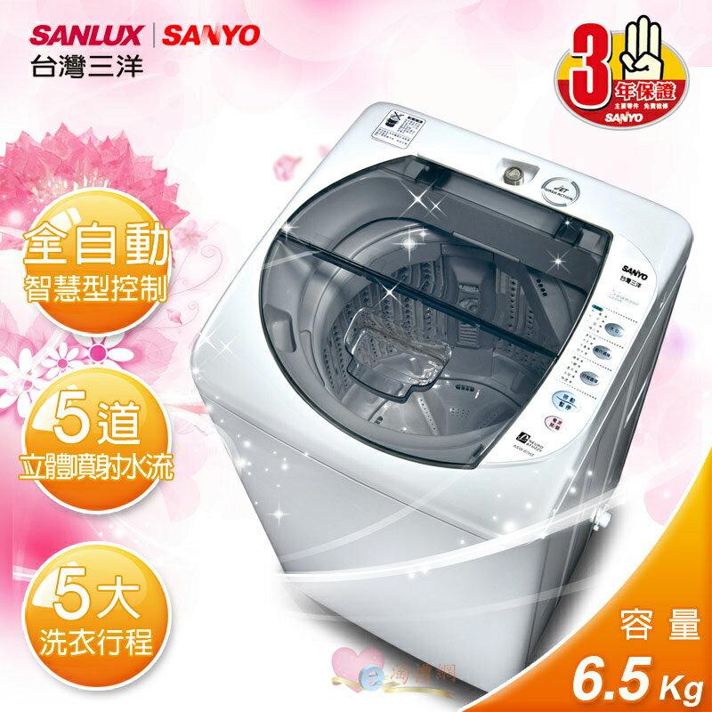 <br/><br/>  淘禮網 SANLUX 台灣三洋  6.5kg單槽洗衣機 / ASW-87HTB<br/><br/>