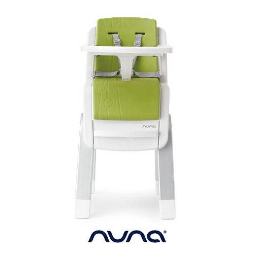 ★衛立兒生活館★Nuna 荷蘭 ZAAZ 高腳椅-蘋果綠贈好禮
