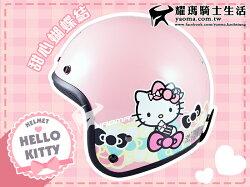 KK安全帽|Hello Kitty 甜心蝴蝶結 粉紅 哈囉凱蒂貓 803 小可愛 復古帽 半罩 『耀瑪騎士機車部品』