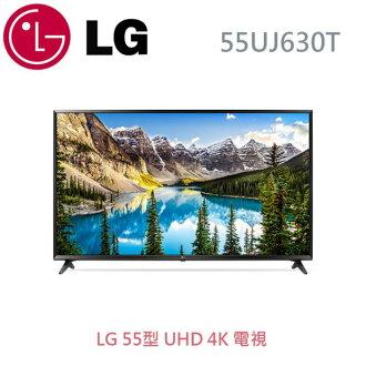LG 55-UJ630T 55型 4K UHD連網液晶電視 55UJ630T 公司貨 免運 不含安裝