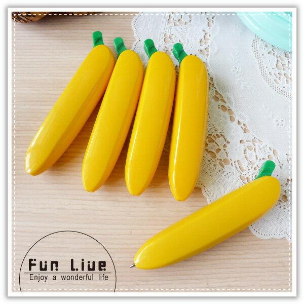 【aife life】香蕉造型原子筆/趣味香蕉筆/水果筆/書寫文具用品/開幕活動/婚禮小物/禮贈品/簽名筆/廣告筆