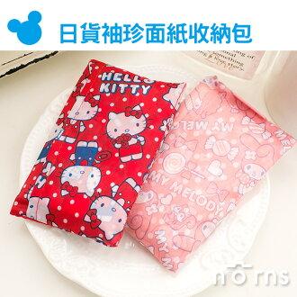 NORNS【日貨袖珍面紙收納包】衛生紙 隨身包 日本正版 Hello Kitty Melody 凱蒂貓 美樂蒂