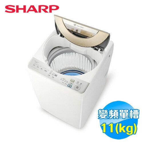 SHARP 11公斤單槽洗衣機 ES-ASD11T