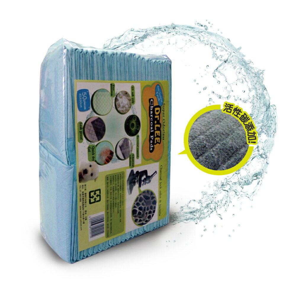 Dr. Lee 專業用活性碳尿布 寵物尿布墊  50入(45*60cm) 限3包內可超取(H003A12) 1