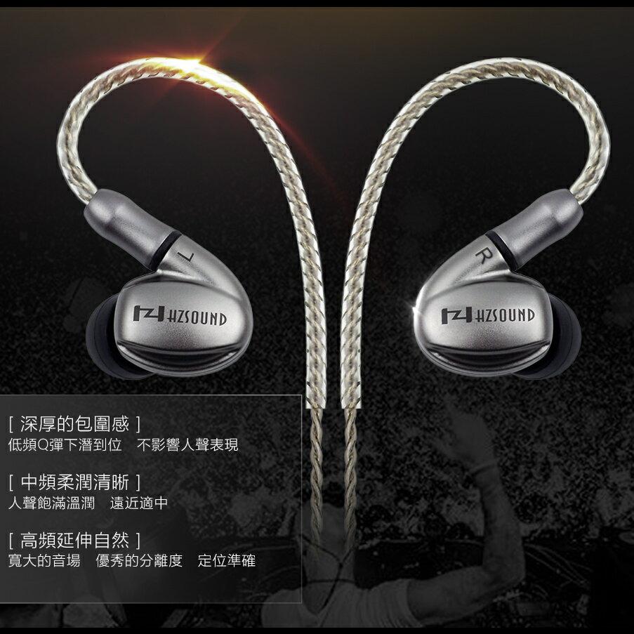 志達電子 HZ5 海梵聲HZSOUND 可換線式 耳道式耳機 LS50 SE215 myloveII King 可參考