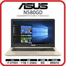 【2018.5最新】ASUS華碩VivoBookPro15N580GD-0081A8750H混碟4G獨顯家用筆電金色15.6金i7-8750H8G1TB+256GGTX10504GWIN10