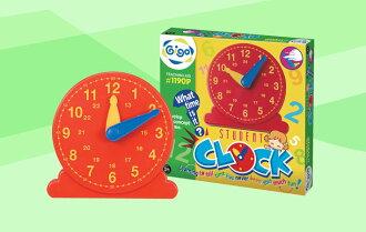 【智高 GIGO】教學小時鐘 #1190P-CN ( 智高系列單筆消費滿千元,再送積木接合器or積木筆 )