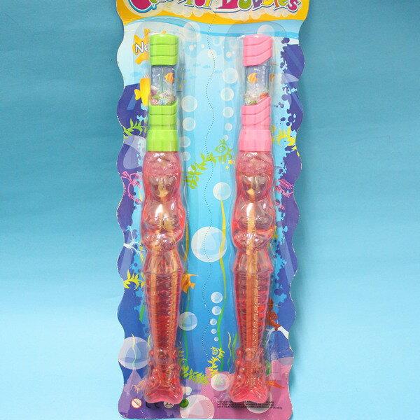 棒型美人魚泡泡水 長型吹泡泡水 長約37cm/一支入{促50}~佳