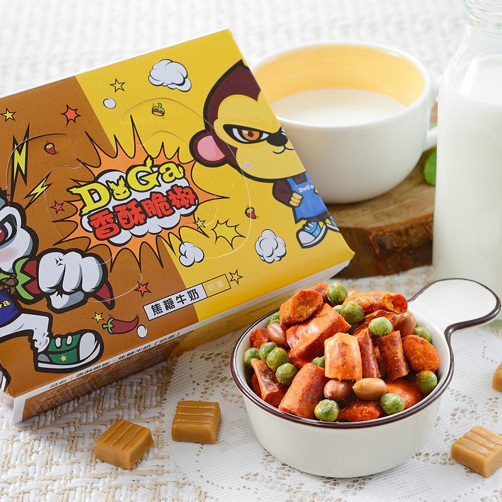 辣椒餅乾★焦糖牛奶(奶素) / 盒裝★Doga香酥脆椒★ 1