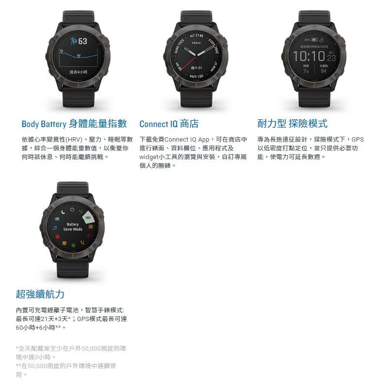 【GARMIN】原 GARMIN fenix 6S 6 6X 進階複合式戶外GPS腕錶 脈搏血氧 雪場圖資 公司貨