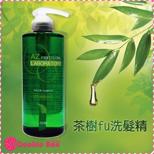 AZ 茶樹 fu 洗髮精 洗髮乳 頭皮 清潔 舒緩 清爽 清新 油性  沙龍  500ml
