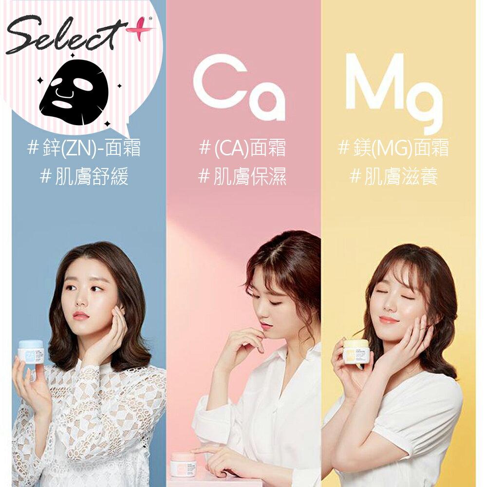 韓國 apieu CICATIVE舒緩面霜(鋅Zn)/ 保濕面霜(鈣Ca)/ 營養面霜 (鎂Mg) SP嚴選家