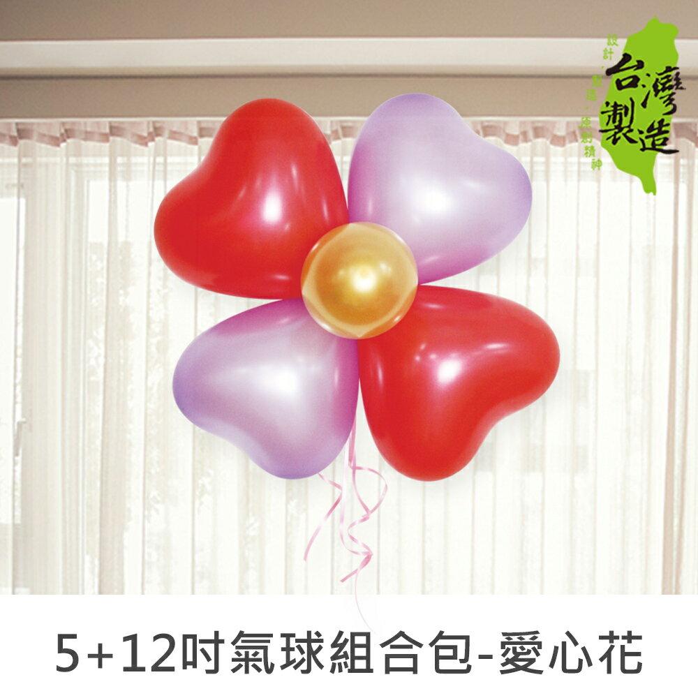 珠友 BI~03103 製~5 12吋氣球 包~愛心花 氣球花 愛心氣球 氣球 婚禮佈置