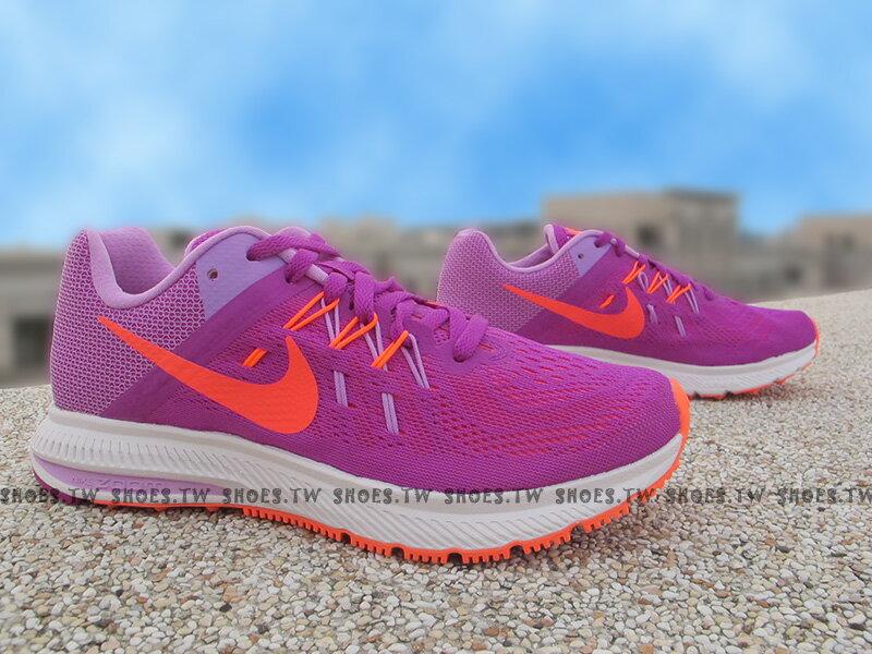 [24cm]《5折出清》Shoestw【807279-501】NIKE WMNS WINFLO2 慢跑鞋 紫橘 女款