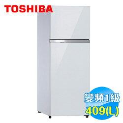 Toshiba 東芝 409公升 雙門鏡面變頻冰箱 GR-TG46TDZ 【送標準安裝】