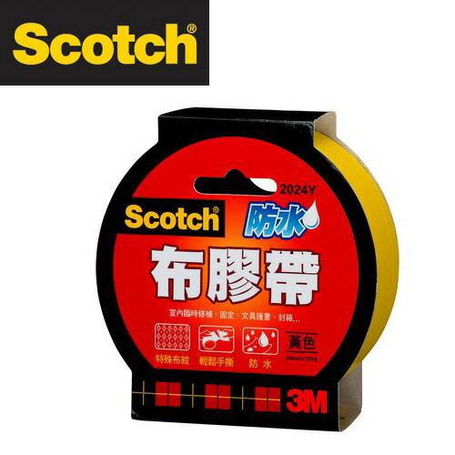 3M   2024Y  Scotch強力防水布膠帶24 mm x 15y(黃色) / 個