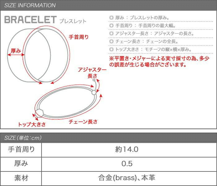 cream-dot 簡約設計高級真皮手環 / a00956。5色。(1680)日本必買 日本樂天代購 9