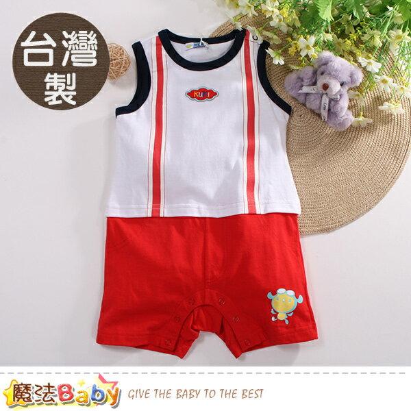 包屁衣台灣製嬰兒純棉無袖連身衣魔法Baby~k50889