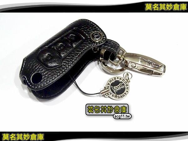 莫名其妙倉庫【SU022真皮刀鋒摺疊鑰匙套】高質感折疊鑰匙真皮皮套福特Ford17年Escort