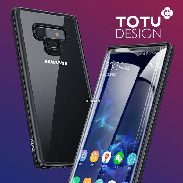 TOTUNote9防摔殼手機殼晶彩系列