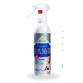 黃金盾長效抗菌噴劑 250ml/瓶◆德瑞健康家◆