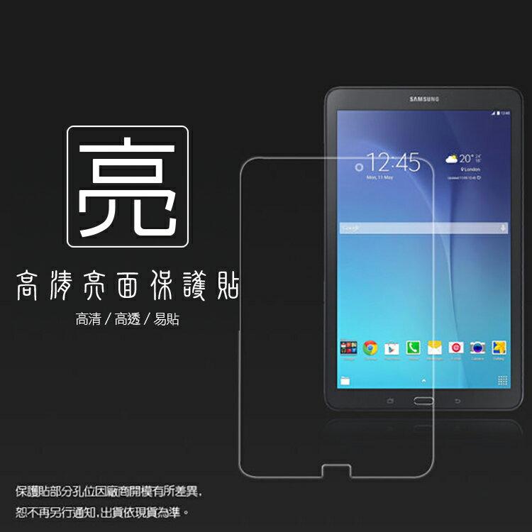 亮面螢幕保護貼 SAMSUNG 三星 Galaxy Tab E 9.6吋 T560 (Wifi版) 保護貼 平板貼 亮貼 亮面貼