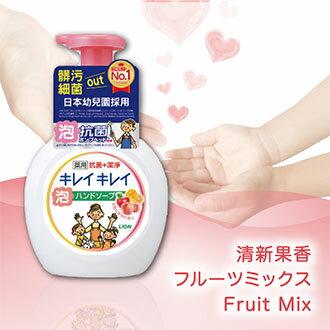 洗手乳【日本製】 趣淨洗手慕斯 清新果香 LION Japan 獅王