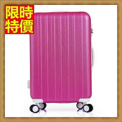 行李箱 拉桿箱 旅行箱-28吋青春休閒生活旅行男女登機箱16色69p6【獨家進口】【米蘭精品】
