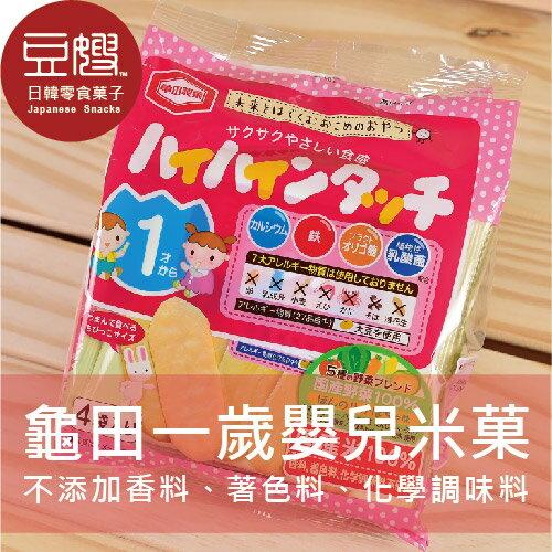 【即期特價】日本零食 龜田製? 一歲嬰兒米?(綜合野菜)