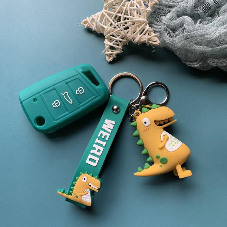 【八折】車鑰匙包 適用大眾車鑰匙套鑰匙包新速騰朗逸PLUS凌渡高爾夫7途觀L探歌可愛