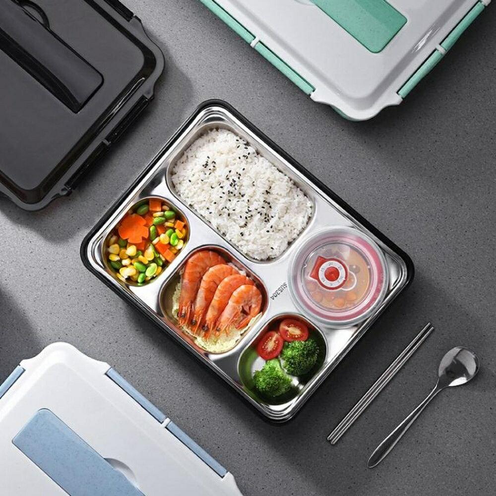 飯盒便當成人男女小學生帶蓋韓國超長分格保溫日式304不銹鋼餐盒歐歐歐流行館