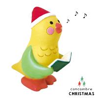 送家人聖誕交換禮物推薦聖誕禮物抱枕及靠枕到Decole 聖誕節歌頌的鳥  Concombre ( ZXS-26336 ) 現貨 推薦聖誕交換禮物 聖誕布置推薦就在文五雙全x文具五金生活館推薦送家人聖誕交換禮物