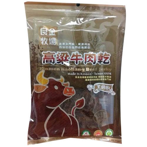 金門良金高梁黑胡椒牛肉乾180g【愛買】