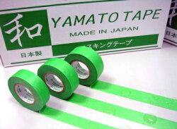 【漆太郎】塗料油漆用 金永貿 YAMATO和紙膠帶 綠色高黏度