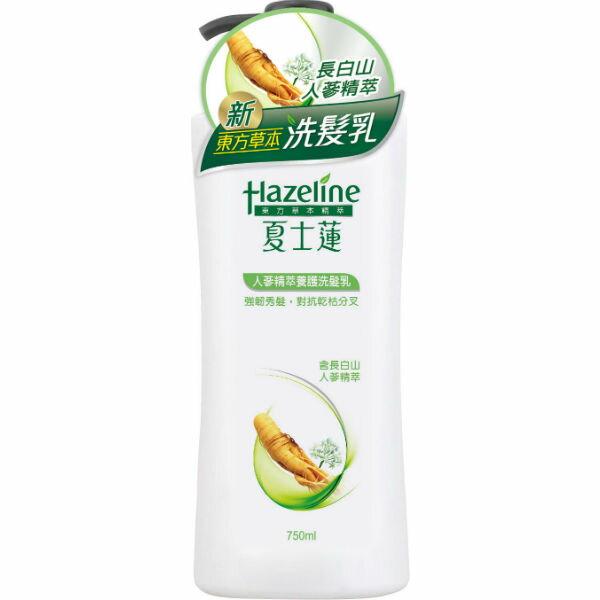 夏士蓮人蔘精萃養護洗髮乳750ml