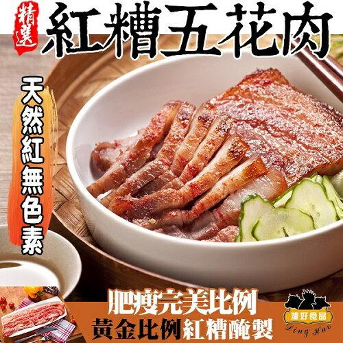 【濎好】紅糟五花肉(300g)