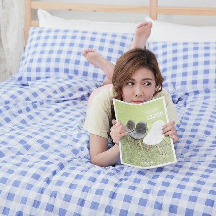 100%特級天然純棉床包組|床包被套組(單人/雙人/加大)台灣製【B088】【母親節推薦】