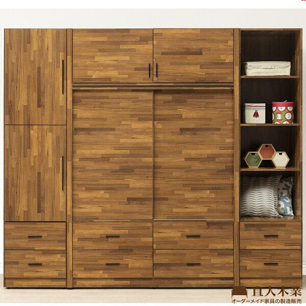 【日本直人木業】STYLE積層木五尺滑門加兩抽開門和兩抽開放270CM被櫥高衣櫃