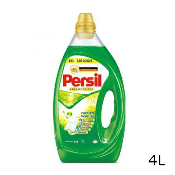 【八八八】e網購~【Persil寶瀅 全效能洗衣凝露4L】603375洗衣精 衣物清潔用品 0