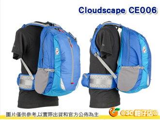 美國 CLIK ELITE 戶外攝影 Cloudscape 攝影雙肩包 CE006 黑/藍 勝興公司貨