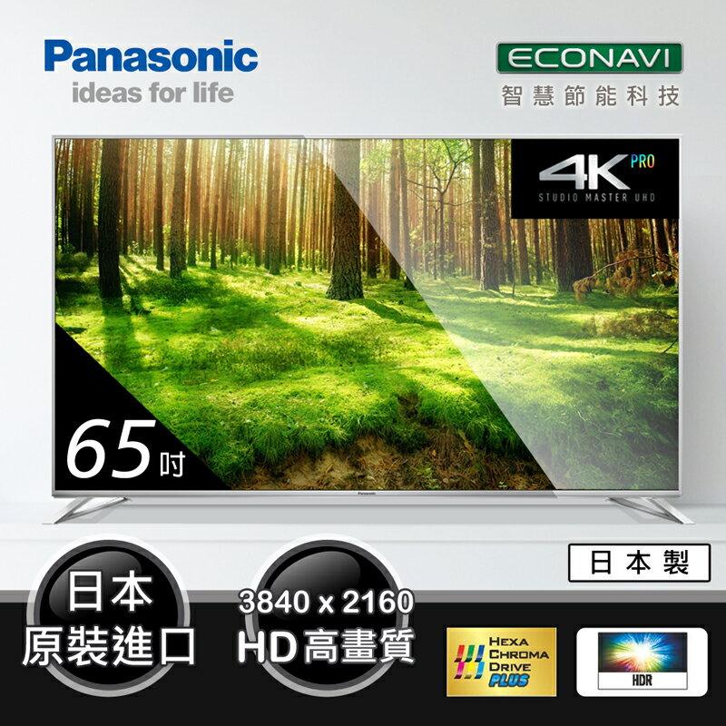 【Panasonic國際牌】65吋 4K UHD LED液晶電視 /TH-65DX700W