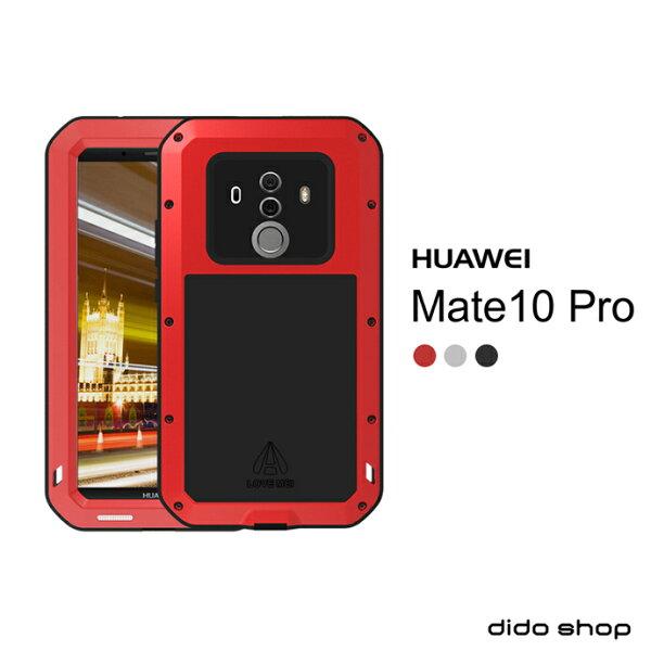 華為Mate10Pro防摔殼手機殼防摔防塵防撞(YC240)【預購】