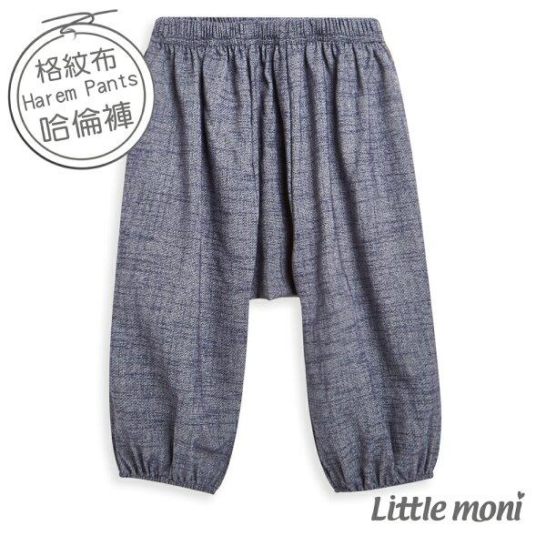 Littlemoni平織哈倫褲-深藍