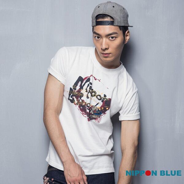 日本藍癩蝦蟆短袖T恤(白)-BLUEWAYNIPPONBLUE日本藍